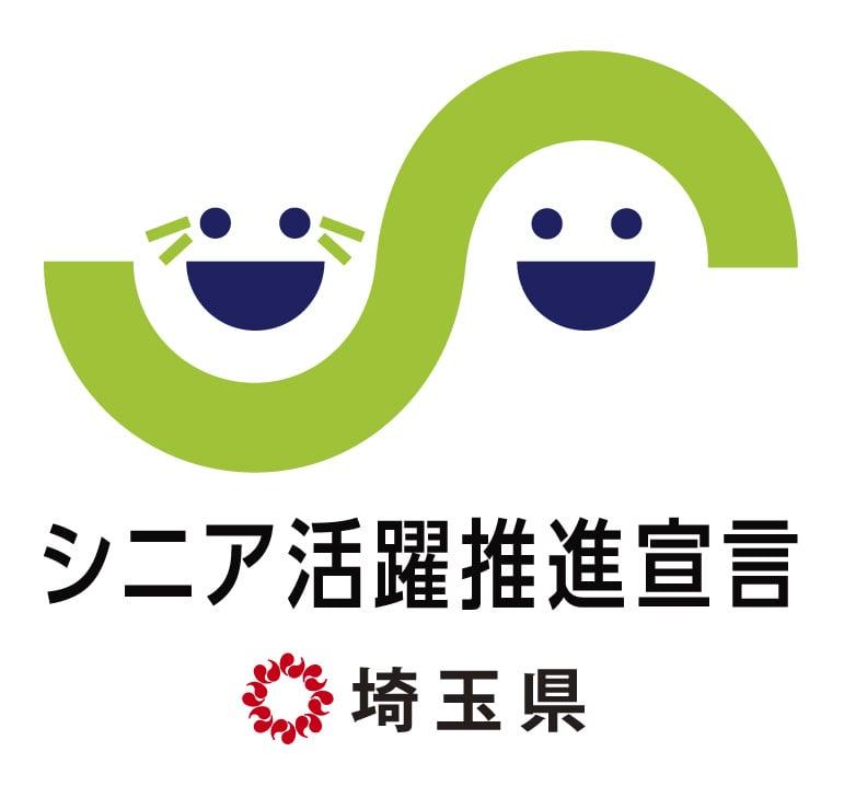 https://taiyou-kagaku-toryou.co.jp/files/libs/444/201808060948024389.jpg